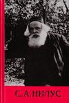 Собрание сочинений в шести томах