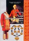 Члены Правительствующего Сената – высшего законосовещательного органа Российской империи. 22 февраля 1711 – 3 марта 1917