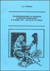 Традиционный календарь народов Прикамья в конце XIX – начале XX в.