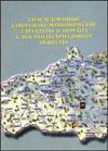 Унаследованные социально-экономические структуры и переход к постиндустриальному обществу