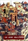 Волок Ламский: Войны и сражения