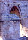 Россия (СССР) и Македония: история, политика, культура 1944—1991 гг.