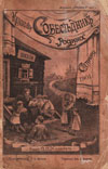 Календарь-собеседник на 1901 г.