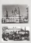 Нищенство и благотворительность в Ярославской губернии а конце XIX – начале XX в.