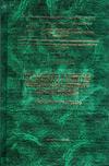 Методология и практика сельскохозяйственного районирования