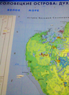 Соловецкие острова: Духовное, культурное и природное наследие: Ист. карта