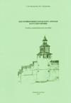 Постройки Нижегородского кремля и его окружения