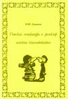 Детская литература и фольклор: аспекты взаимодействия