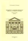 Окружной суд – памятник архитектуры конца XIX в.