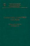 Самарское Поволжье в XX веке