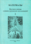 Австрийская литература ХХ века