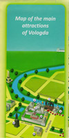 Map of the main attractions of Vologda = Карта основных достопримечательностей Вологды