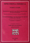 Формирование терминологии в финно-угорских языках Российской Федерации