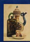 Русская керамика и стекло XVIII–XIX веков